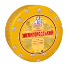Zvenigorodsky Cheese