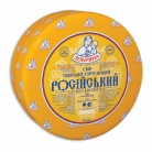 Rossijskiy (Russian) Large Cheese